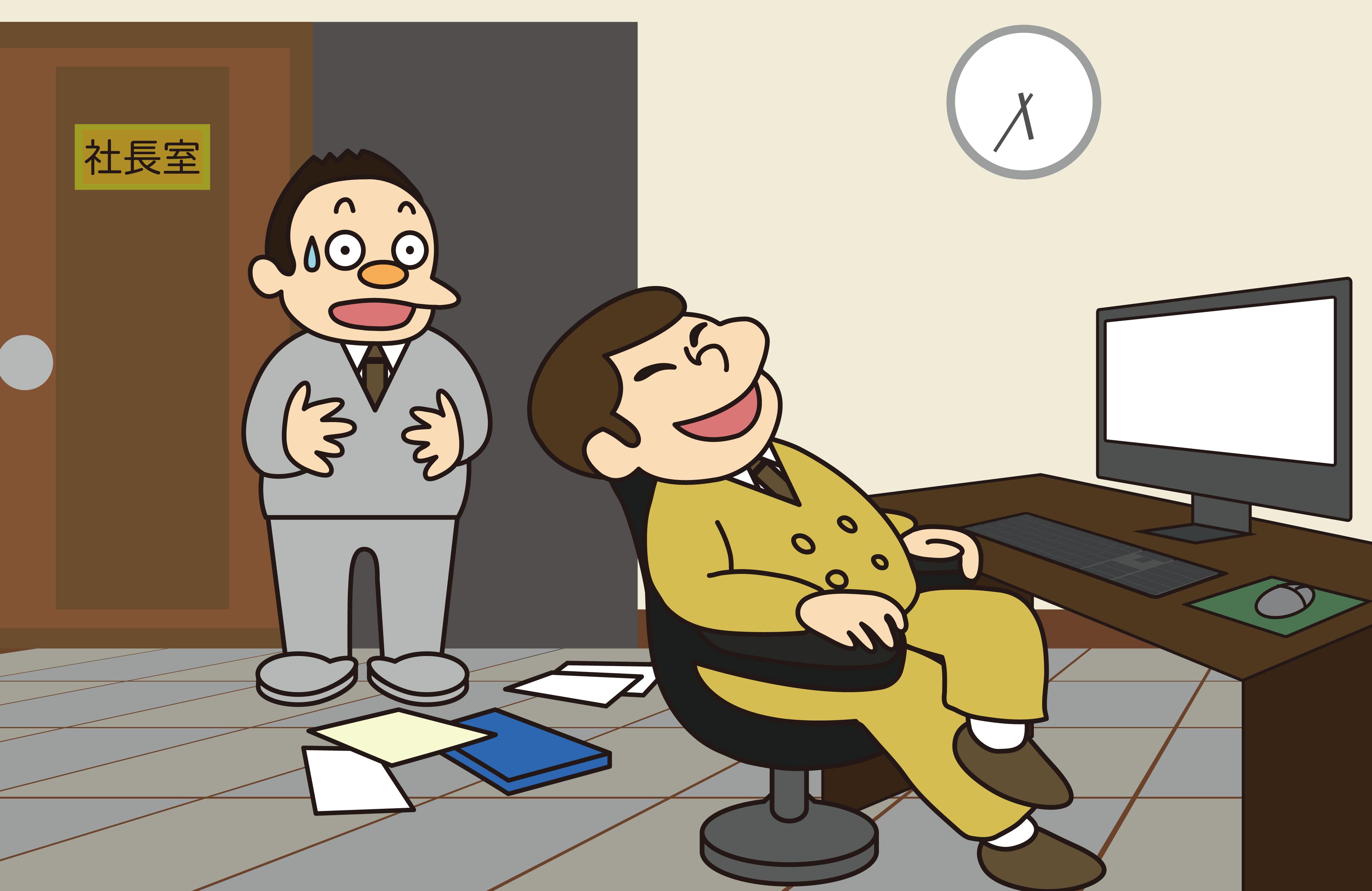 エルコのマイナンバー管理ソフト販売サイト