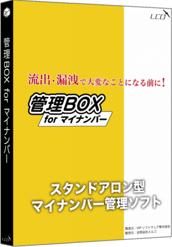 mngbox01
